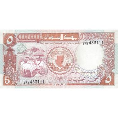 Sudan 5 Pounds 1991 P-45
