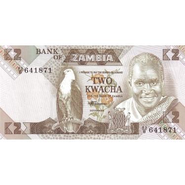 Zambia 2 Kwacha 1986 P-24c