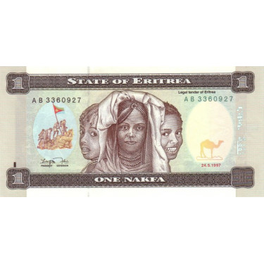 Eritrea 1 Nakfa 1997 P-1
