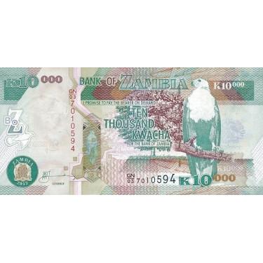 Zambia 10000 Kwacha 2012 P-46h