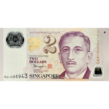 Singapore 2 Dollars ND 2020...