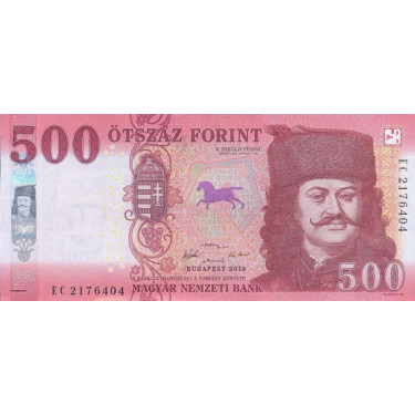 Hungary 500 Forint 2018 P-new