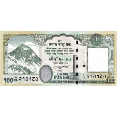 Nepal 100 Rupees 2015 P-80
