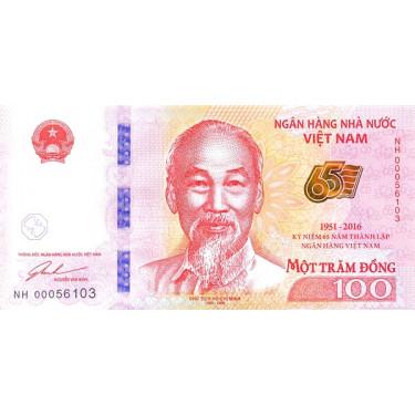 Vietnam 100 Dong 2016 P-125