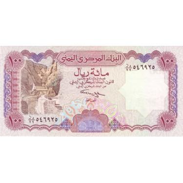 Yemen 100 Rials ND 1993 P-28