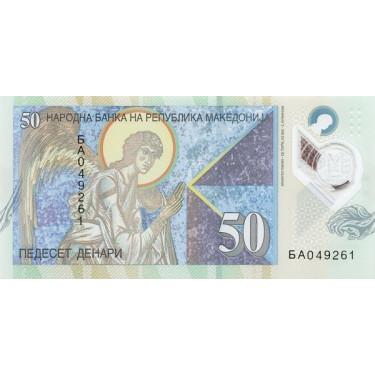North Macedonia 50 Denari...