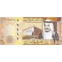 Saudi Arabia 10 Riyals 2016...