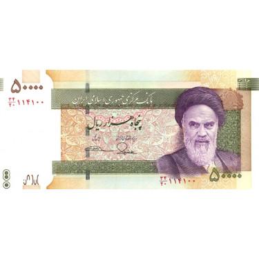 Iran 50 000 Rials 2014 P-155a