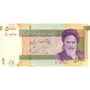 Iran 50 000 Rials 2014 P-155b