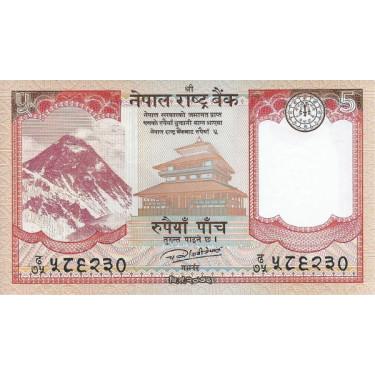 Nepal 5 Rupees 2017 P-76