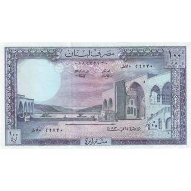 Lebanon 100 Livres 1983 P-66c