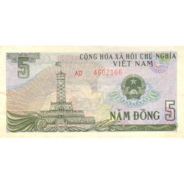 Vietnam 5 Dong 1985 P-92