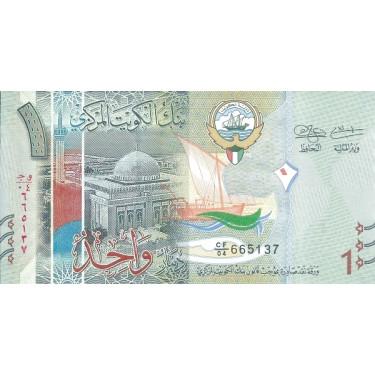 Kuwait 1 Dinar ND 2014 P-31