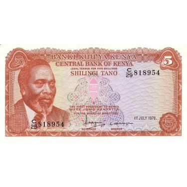 Kenya 5 Shillings 1978 P-15