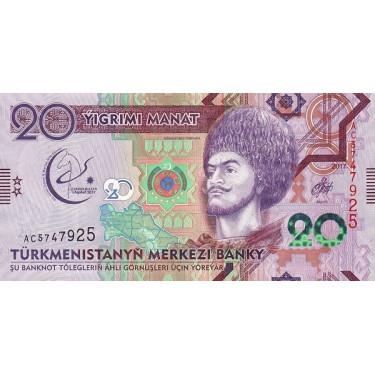 Turkmenistan 20 Manat 2017...