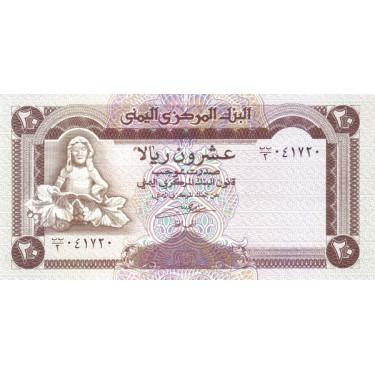 Yemen 20 Rials ND 1995 P-25