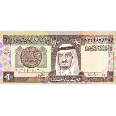 Saudi Arabia 1 Riyal 1984...