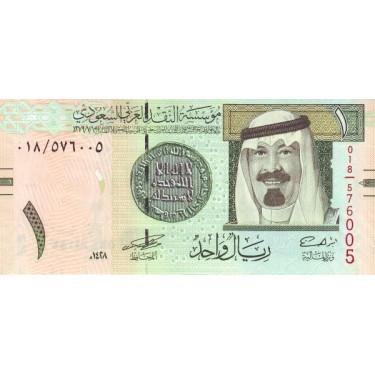 Saudiarabien 1 Riyal 2007...