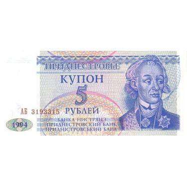 Transnistrien 5 Rubel 1994...
