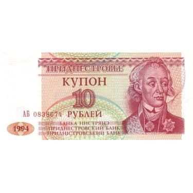 Transnistrien 10 Rubel 1994...