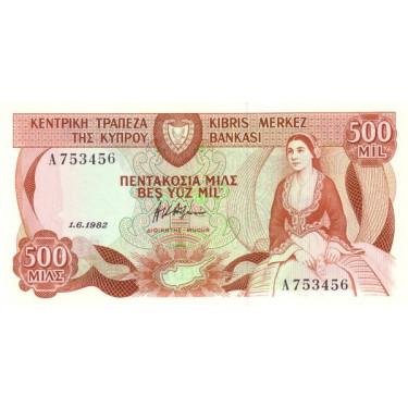 Cyprus 500 Mils 1982 P-45