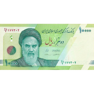 Iran 10 000 Rials ND...