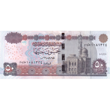 Egypt 50 Pounds 2019 P-75