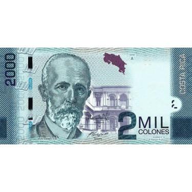 Costa Rica 2000 Colones...