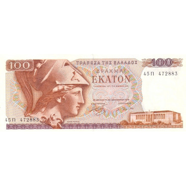 Greece 100 Drachmai 1978...