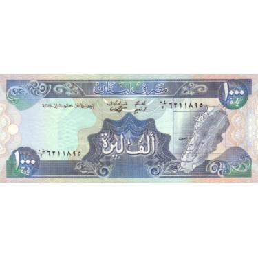 Lebanon 1000 Livres 1988 P-69a