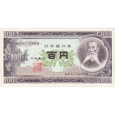 Japan 100 Yen ND 1953 P-90c