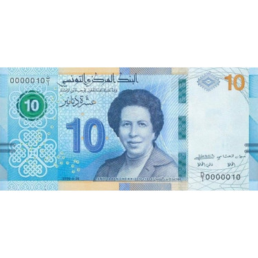 Tunisia 10 Dinars 2020 P-new