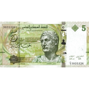 Tunisien 5 Dinars 2013 P-95