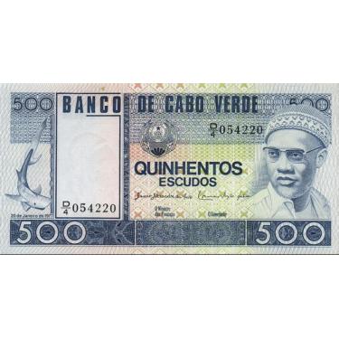 Cape Verde 500 Escudos 1977...