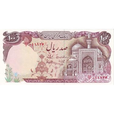 Iran 100 Rials ND 1981 P-132