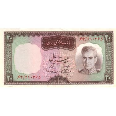 Iran 20 Rials ND 1969 P-84