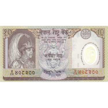 Nepal 10 Rupees ND 2002 P-45