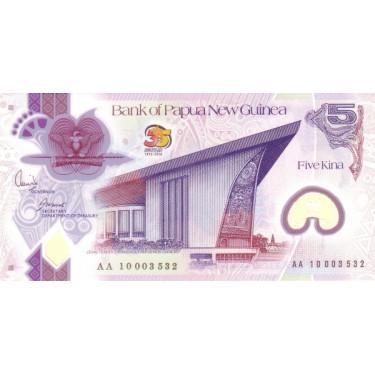 Papua New Guinea 5 Kina...