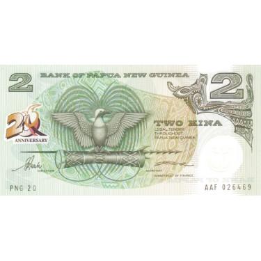 Papua New Guinea 2 Kina ND...