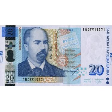 Bulgarien 20 Leva 2020 P-118