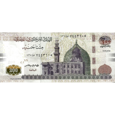 Egypt 200 Pounds 2017 P-77
