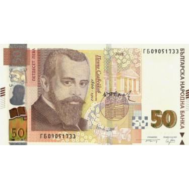 Bulgarien 50 Leva 2019...