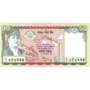 Nepal 50 Rupees 2005 P-52