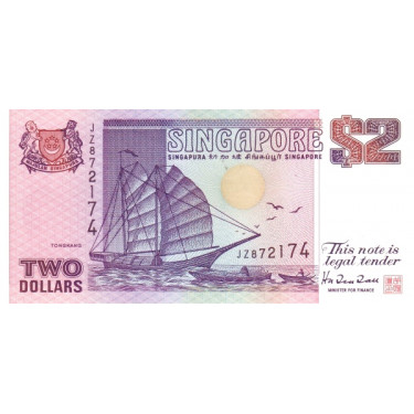 Singapore 2 Dollars 1991 P-28