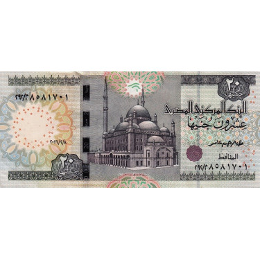 Egypt 20 Pounds 2018 P-74
