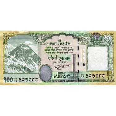 Nepal 100 Rupees 2019 P-80