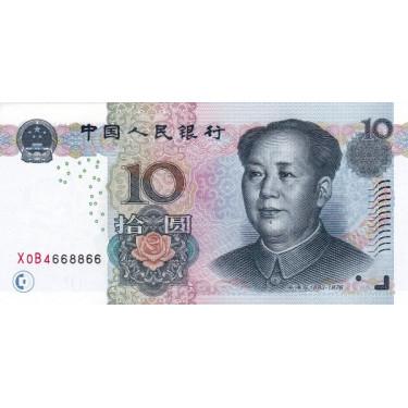 Kina 10 Yuan 2005 P-904b