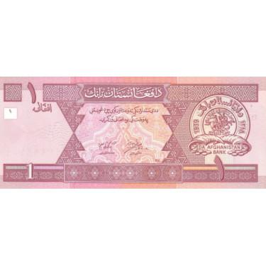 Afghanistan 1 Afghani 2002...