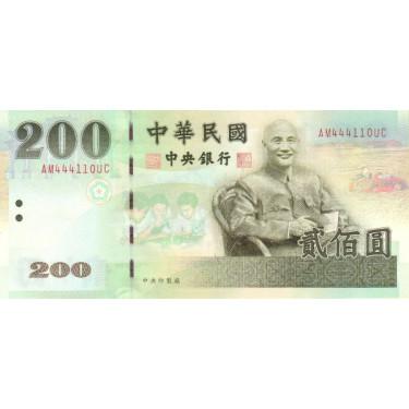 Taiwan 200 Yuan 2001 P-1992