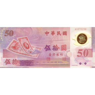 Taiwan 50 Yuan 1999 P-1990